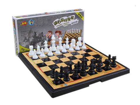 Шахматы магнитные (20 см)