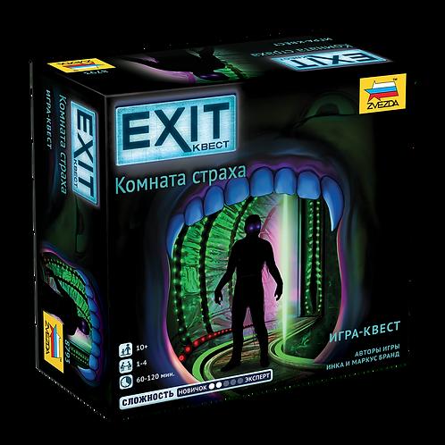 EXIT Квест. Комната страха