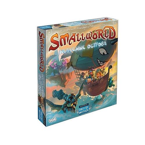 Small World: Небесные острова