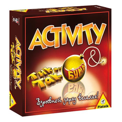 Activity + Тик Так Бумм