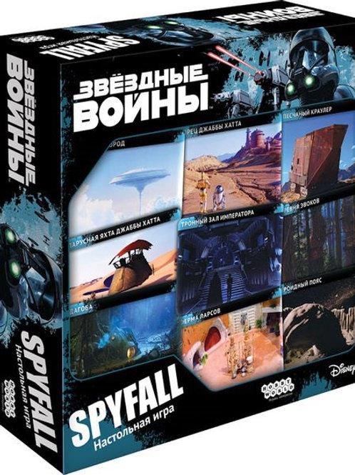 Звездные Войны: Spyfall
