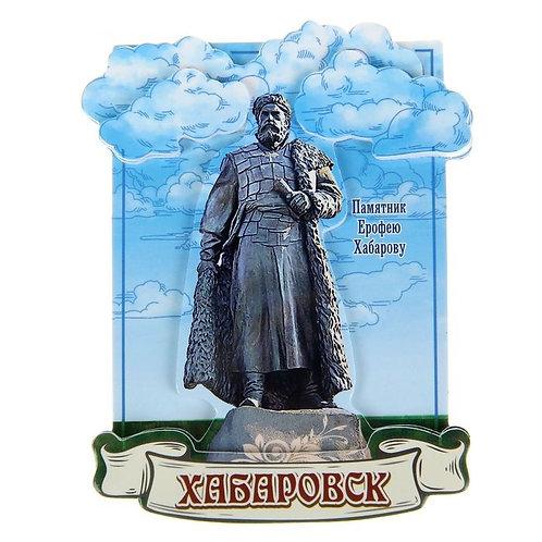 """Магнит """"Хабаровск. Памятник Ерофею Хабарову"""""""
