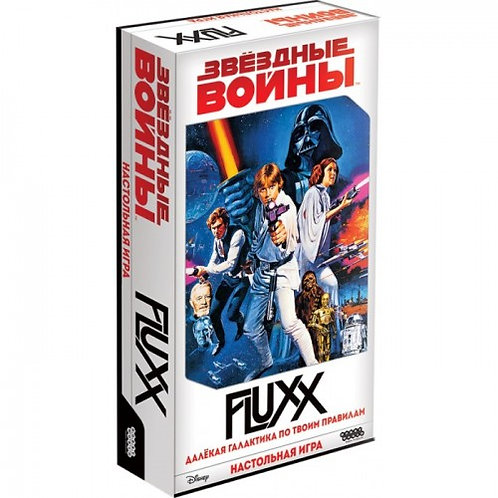 Fluxx Звездные Войны