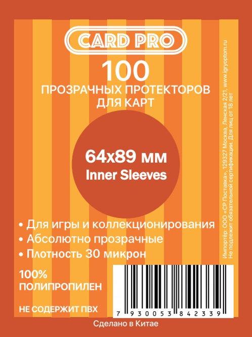 Протекторы Card-Pro (64*89 мм, 100 шт.) Inner Sleeves