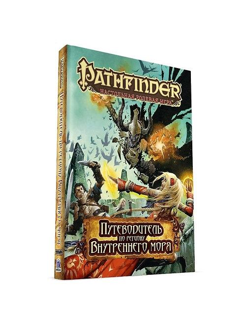 Pathfinder. НРИ. Путеводитель по региону Внутреннего моря