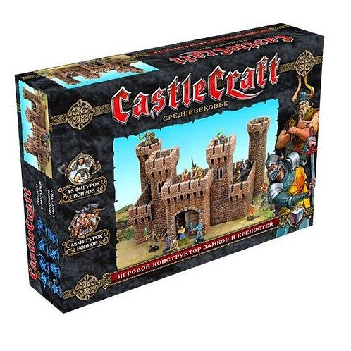 """Castlecraft """"Средневековье"""" (крепость)"""