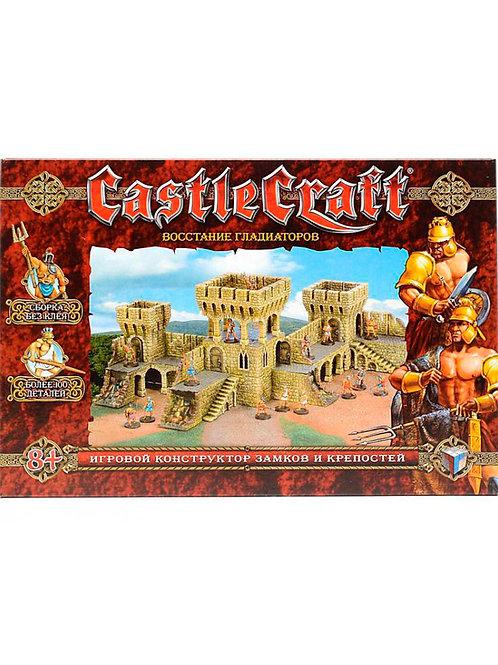 """Castlecraft """"Восстание Гладиаторов"""" (крепость)"""