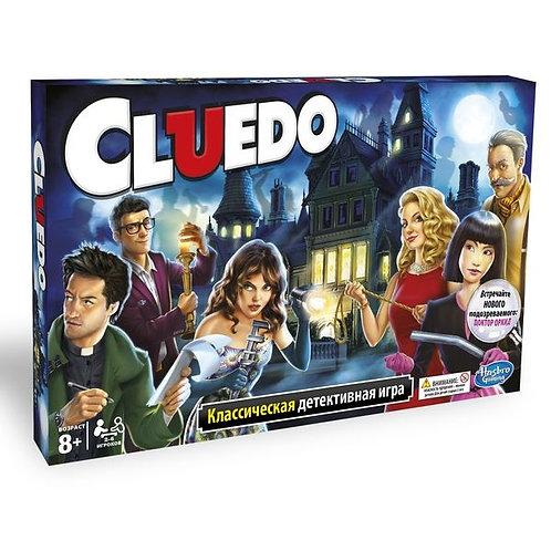 Cluedo (обновленная)