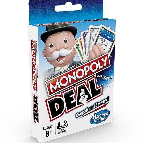 Монополия Сделка (карточная)