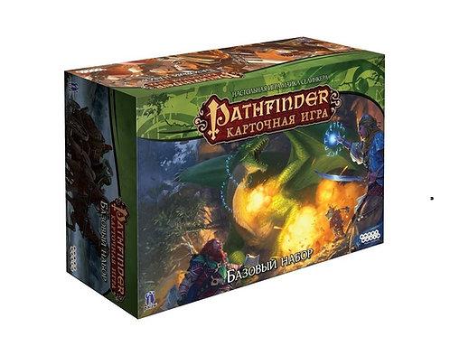 Pathfinder. Карточная игра: Базовый набор