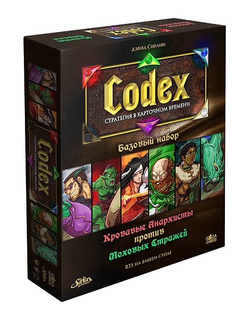 Codex. Базовый набор. Кровавые Анархисты против Моховых Стражей