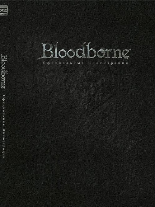 АРТБУК. Bloodborne. Официальные иллюстрации