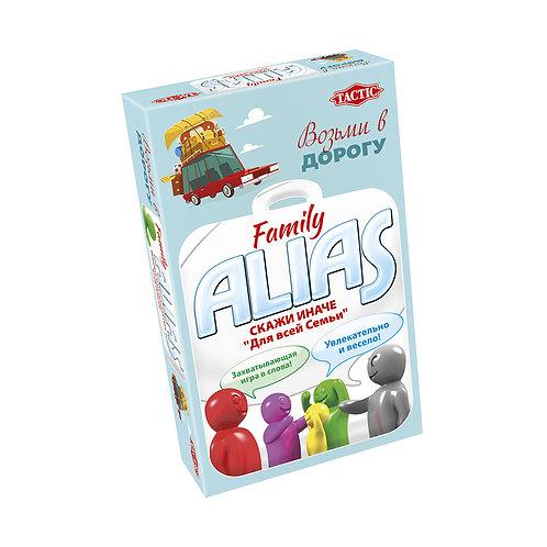Компактная игра: ALIAS Family (Скажи иначе: Для всей cемьи-2)