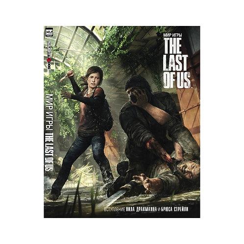 АРТБУК. Мир игры The Last of Us