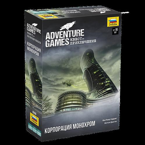 Adventure Games. Крорпорация Монохром