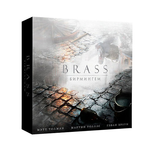 Brass. Бирмингем (Brass: Birmingham)