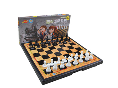 Шахматы магнитные (29 см)