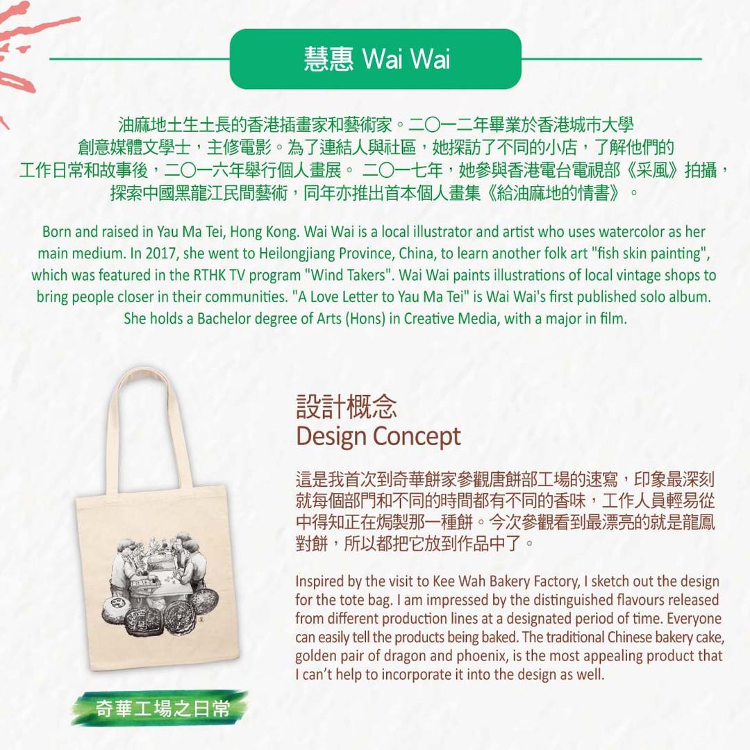 official website-wai-s.jpg