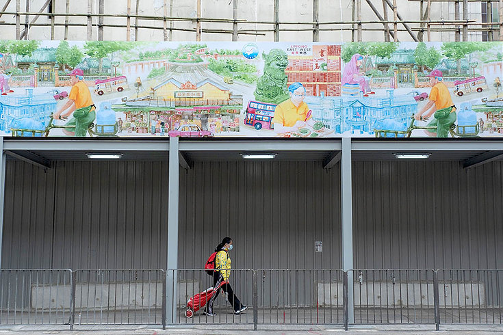 Hoarding Plan for Car Park Building-the