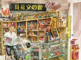 Illustrations - HK Shops