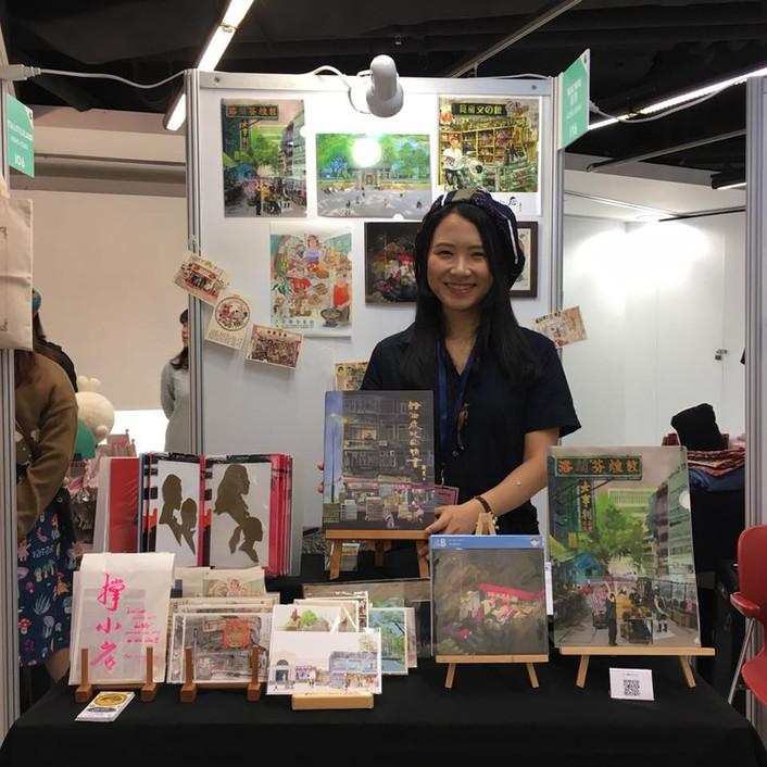慧惠 @ 香港插畫及文創展 The Hong Kong Illustration and Creative Show