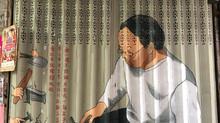 城市閘誌x慧惠: 榮記五金