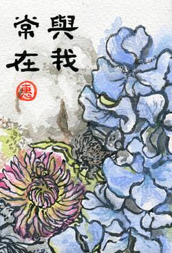 Japanese Folk Art