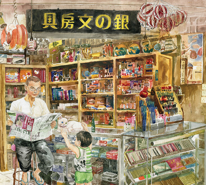 """Vintage Shops with Love""by WAI WAI 《講港情・小小店》- 慧惠畫作展"