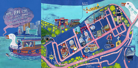 Map illustration: Ap Lei Chau
