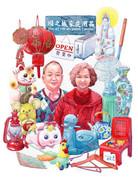 Illustration: Shun Kee City Houseware Company x Wai Wai