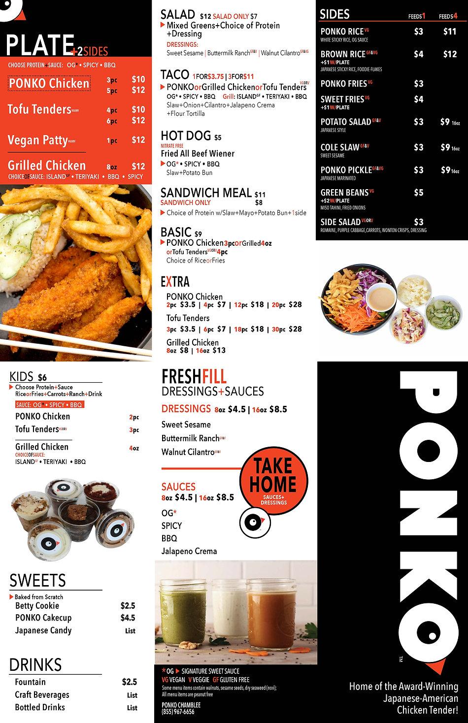ponko chamblee To Go 11x8.5V2 21.0701FINAL Website copy.jpg