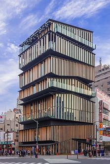 Asakusa_Culture_Tourist_Information_Cent