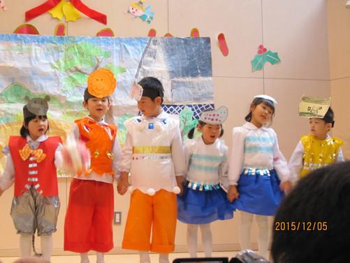 幼稚園冬のお楽しみ会