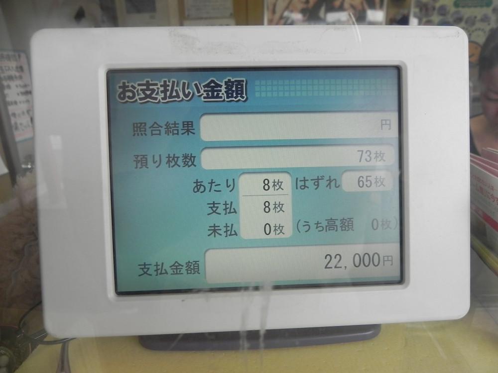 DSCN6111
