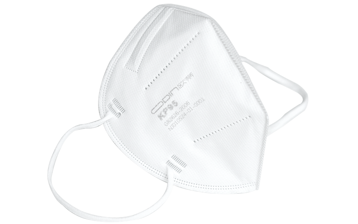 KP95 PROFESSIONAL PROTECTIVE MASK