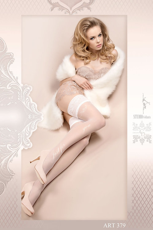 Ballerina 379 Hold Ups Bianco (White)