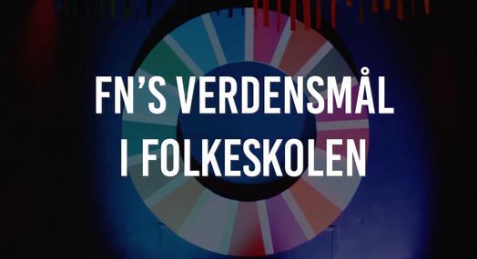 Workshop OFF – Odense International Film Festival