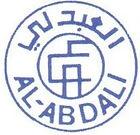 Al Abdali.jpg