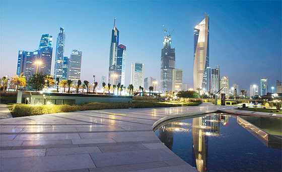Why Invest in Kuwait, what is KDIPA and how Arsan can assist?