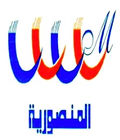 Al-MansouriyaA.jpg