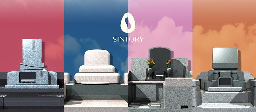 sintorytop.png