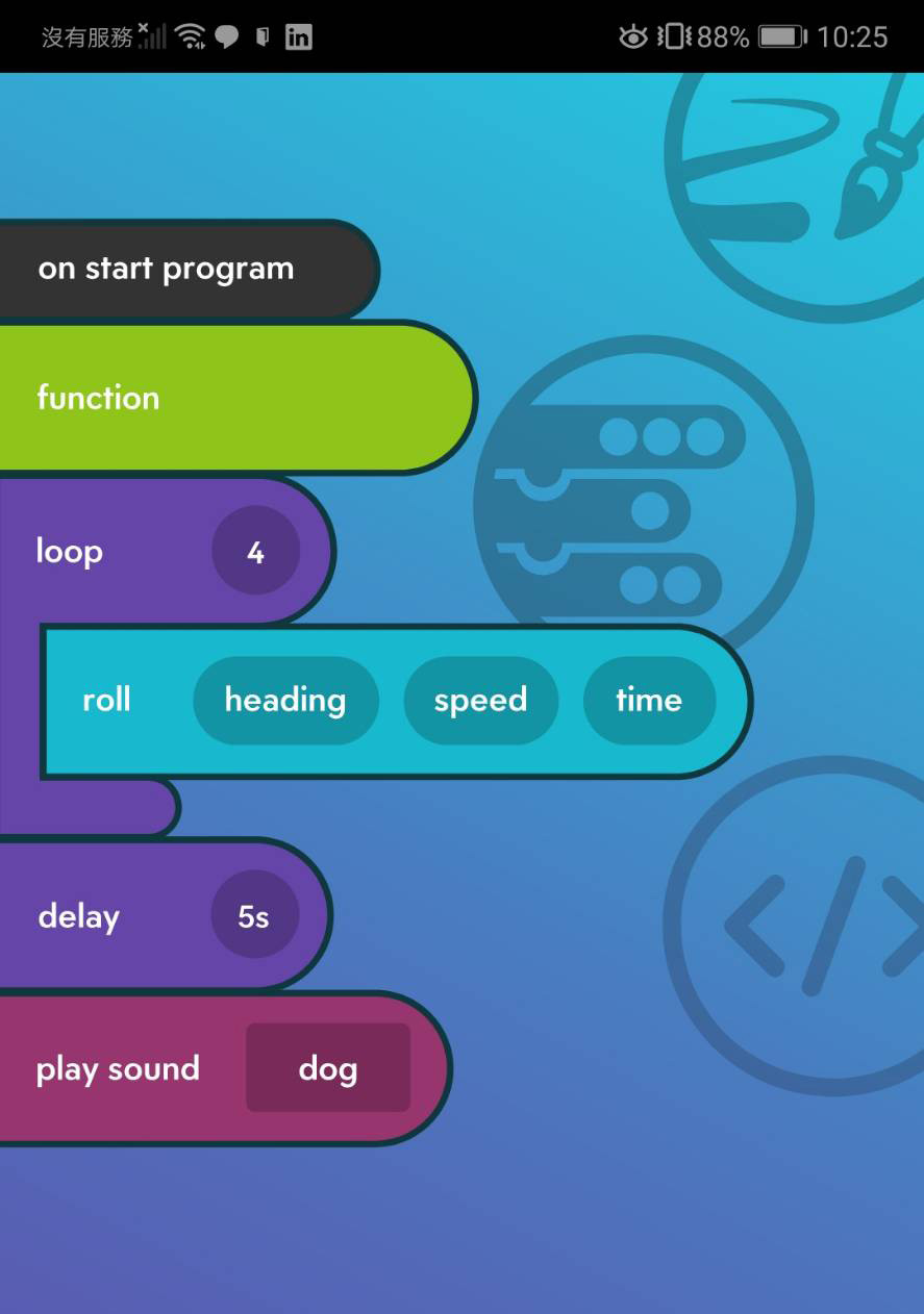 Figure 4. The Edu app made by Sphero that can teach children how to code, which significantly increase the usefulness of the company's robots.