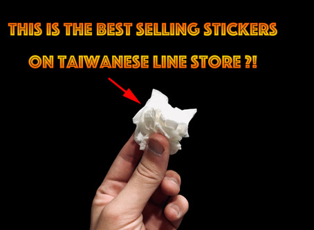 Pictures of tissue paper became the best selling stickers on Taiwanese LINE store?!
