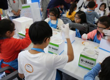 2019 BASF Kids Lab(기업사회공헌)