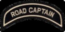 Капитан HOG