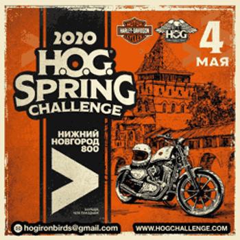 H.O.G. Spring Challenge