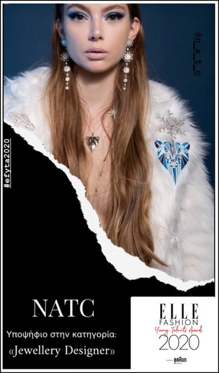 NATC διαγωνίζεται στην κατηγορία Jewellery Designer των ELLE Fashion Young Talents Awards