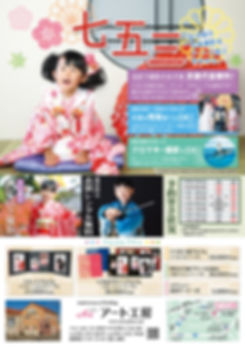 web_753omote.jpg