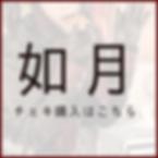 kisaragi_チェキ.png