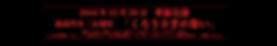 oneman_banner_1.png